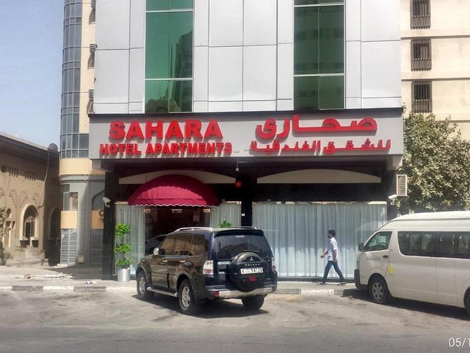 Sahara Hotel Apartments,