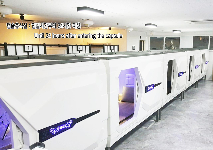 Capsule Rest Area 24시간이용 1인 1캡슐 A, Bupyeong