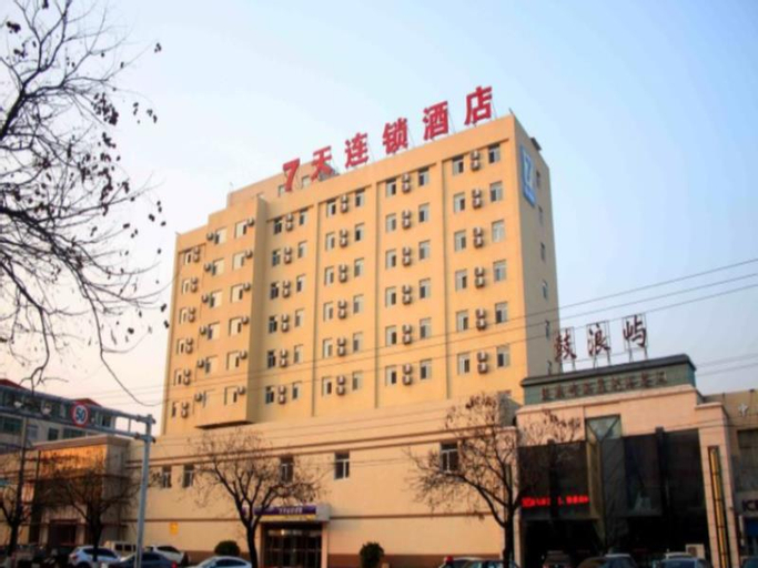7 Days Inn Huludao Xingcheng Wenquan Street Branch, Huludao
