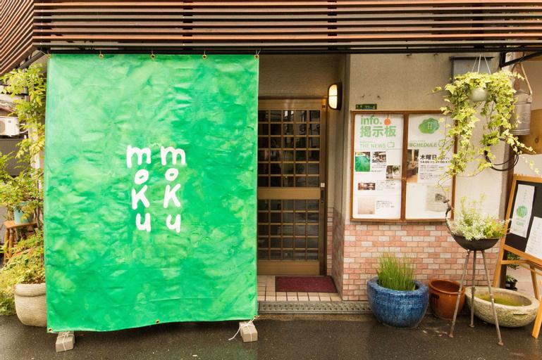 HOSTEL MOKU-MOKU, Osaka