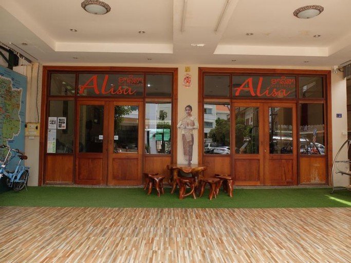 Alisa Guesthouse, Pakxe