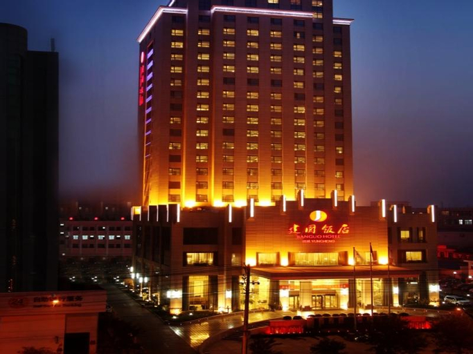 Yuncheng Jianguo Hotel, Yuncheng