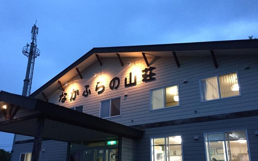 Nakafurano Sanso Hotel, Nakafurano