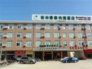 GreenTree Inn Jingdezhen Shuguang Road Antique Market Hotel, Jingdezhen