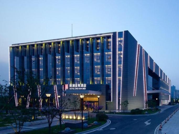 Nanjing Lakehome Hotels and Resorts, Nanjing