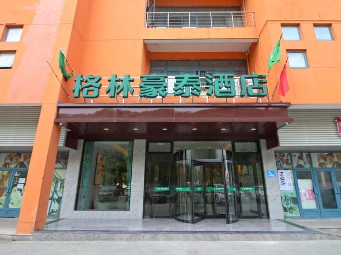 Green Tree Inn Jiangsu Changshu Southeast Yuyue Square, Suzhou
