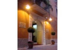 Hotel L'Aquila, L'Aquila
