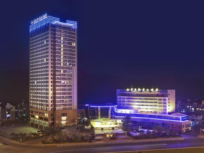 Jiande Peninsula Kaihao Hotel, Hangzhou
