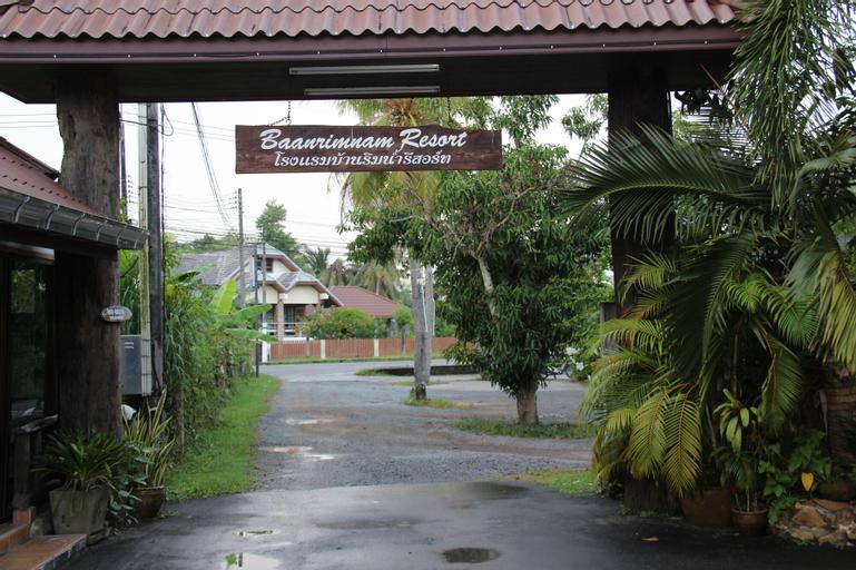 Baanrimnam Resort Hotel, Muang Trat