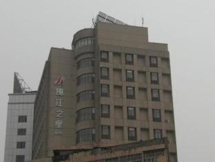 Jinjiang Inn Walking Street Renmin Road Anqing, Anqing