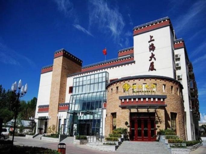 Jinjiang Inn Lhasa Shanghai Plaza, Lhasa