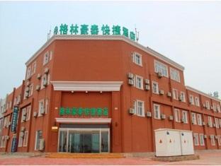 GreenTree Inn Cangzhou Huang Hua Gang Express Hotel, Cangzhou