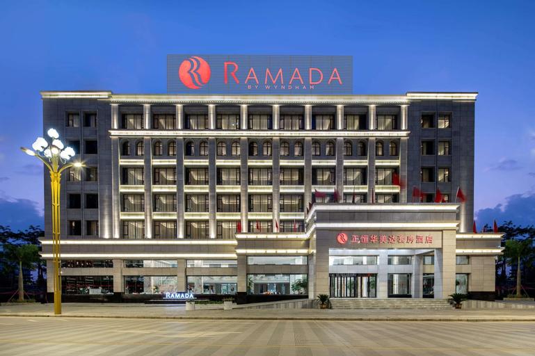 Ramada by Wyndham Mengzi Suites, Honghe Hani and Yi