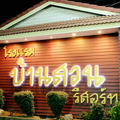 Bansuan Resort, Muang Nakhon Sawan