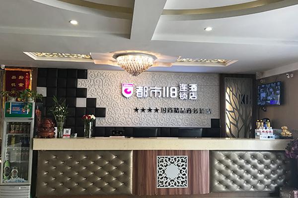 City 118 Hotel Longkou Songlan Community Boshang, Yantai