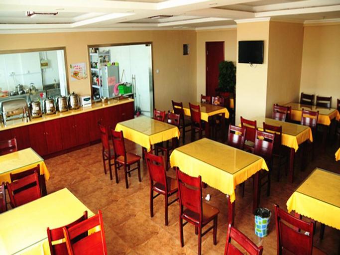 GreenTree Inn Jining Zoucheng South Yishan Road Experimental Middle School Express Hotel, Zaozhuang