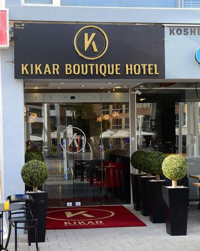 Kikar Boutique Hotel,