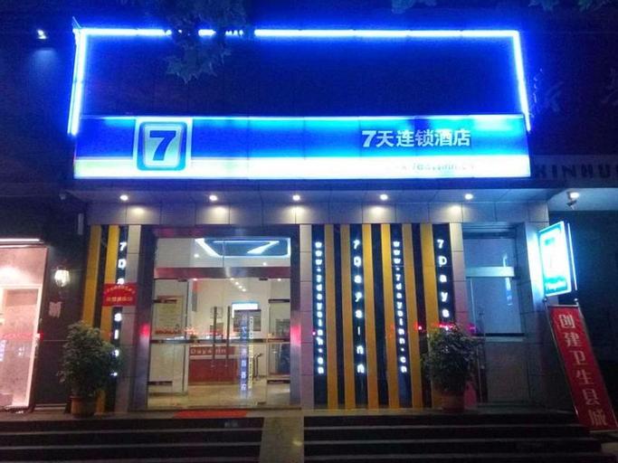 7 Days Inn·Fei County Jianshe Road Oriental Shopping Plaza, Linyi