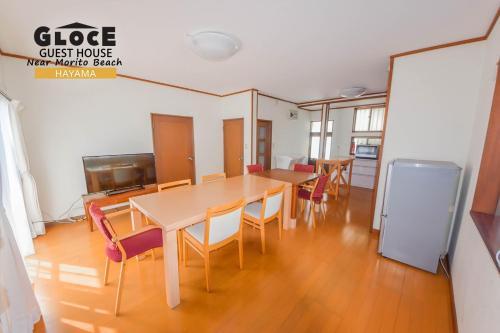 Miura District - House - Vacation STAY 9501, Hayama