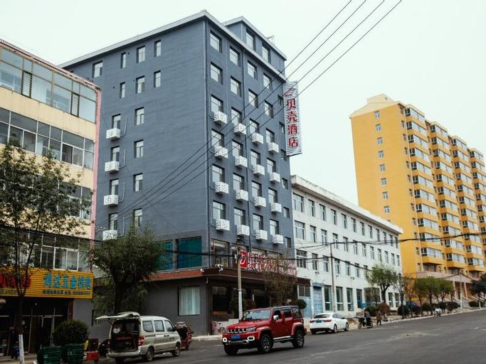 Shell Hotel Shanxi Xinzhou Wuning County Fengwu Square, Xinzhou