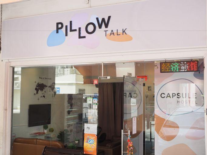Pillow Talk Hostel, Rochor