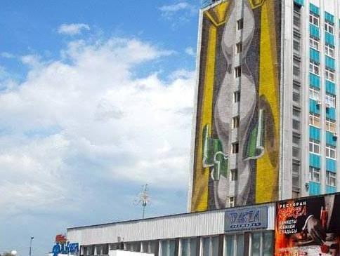 Fakel Hotel, Orenburg
