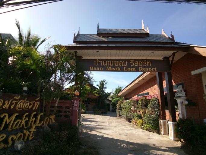 Baan Mek Lom, Thai Muang