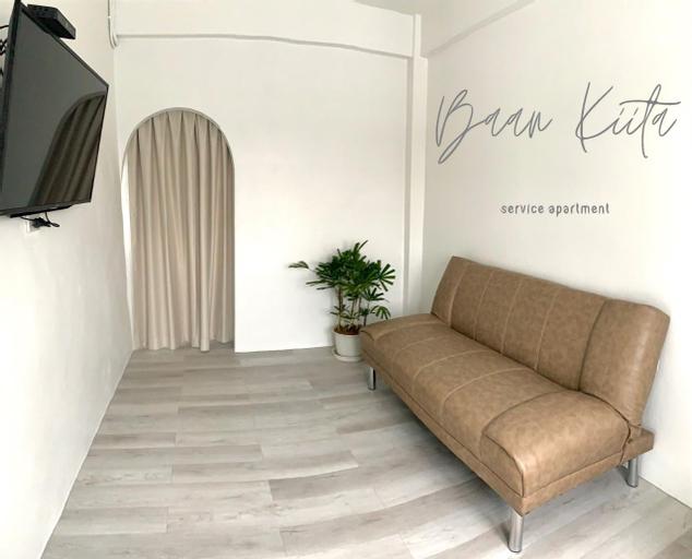 Baan KIITA (sweet room), Ban Pong