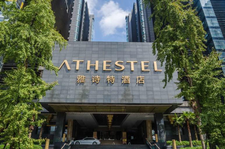 Athestel Chongqing, Chongqing