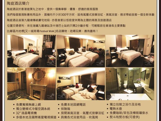 The Ten Hotel, Kowloon City