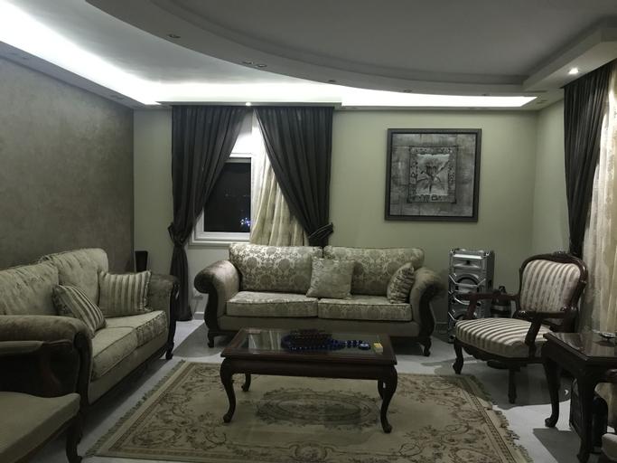 Maadi Royal Palace, Al-Basatin
