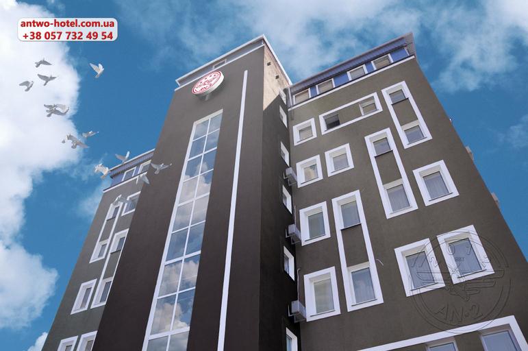 AN-2 Hotel, Kharkivs'ka