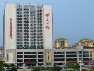 GreenTree Inn Huangshan Railway Station Tiandu Avenue Business Hotel, Huangshan