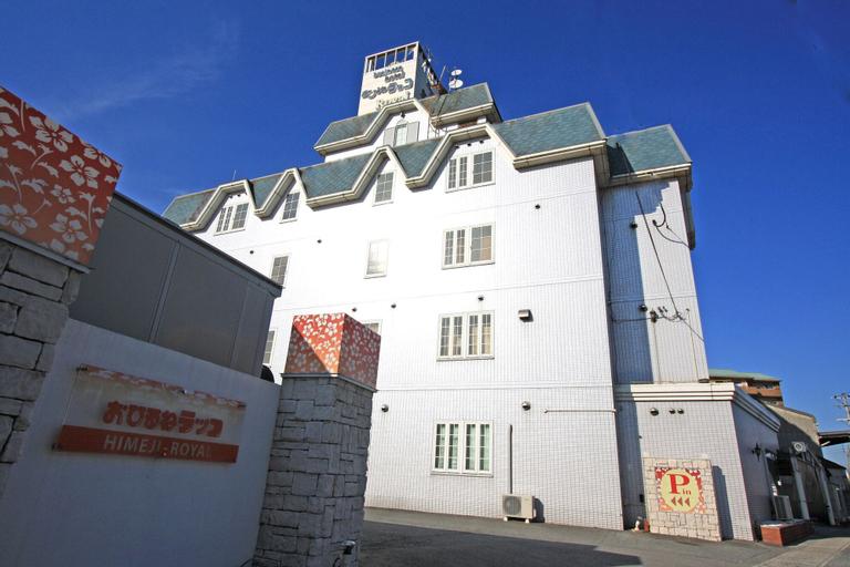 Hotel Ohirune Racco Himeji-Royal -Adults Only, Himeji