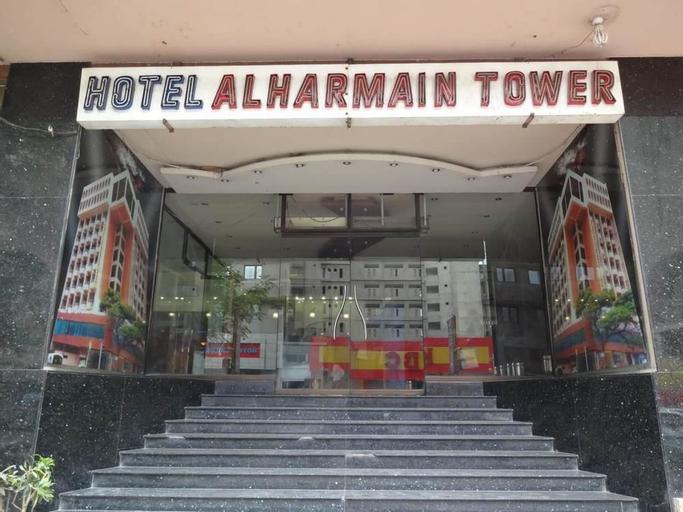 Hotel Al Harmain Tower, Karachi