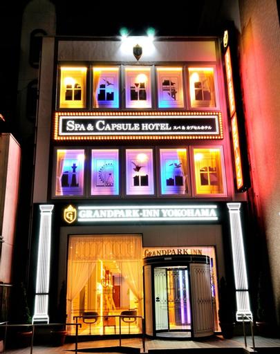 Spa and Capsule Hotel GrandPark Inn Yokohama, Yokohama