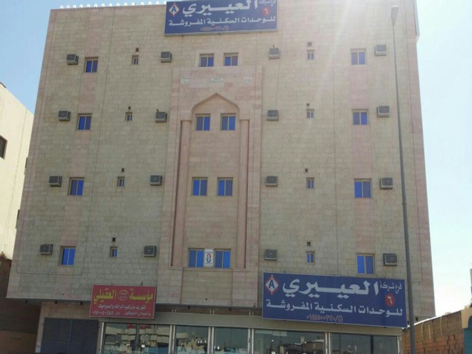Al Eairy Apartments Tabuk 6,