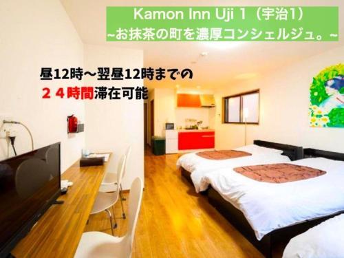 Uji - Apartment - Vacation STAY 88516, Ujitawara