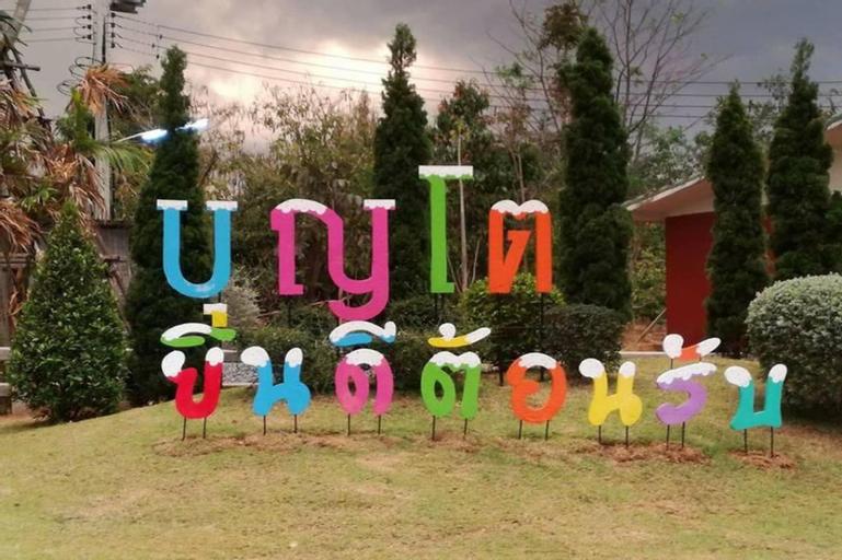 Boonto Town, Pak Chong