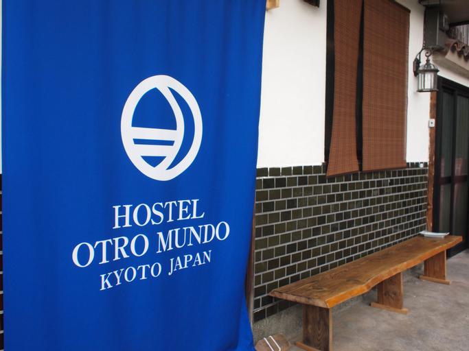 Hostel Otro Mundo, Kyoto
