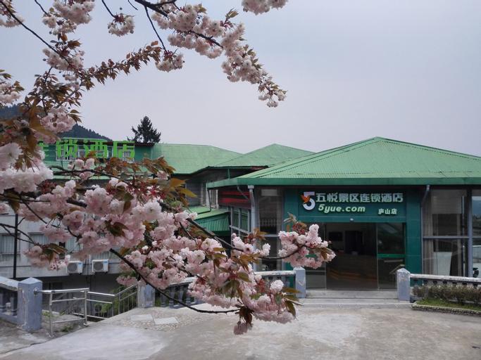 Wuyue Scenic Area hotel Lushan Mountain, Jiujiang