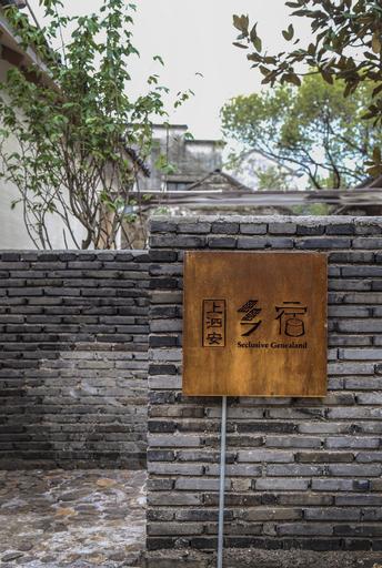 Shangsian Seclusive Genealand, Huzhou