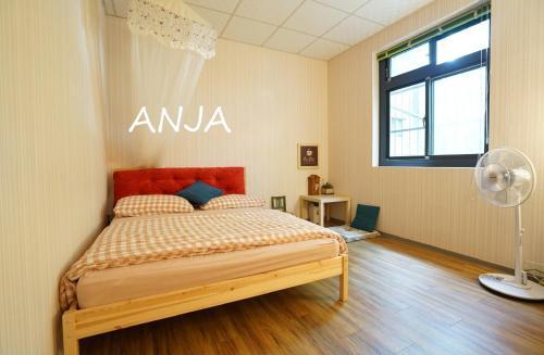 Anja's house, Hsinchu County