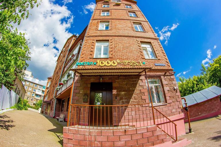 Hostel 1001 nights on Karima, Laishevskiy rayon