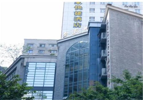 Home Inn Chongqing Wanzhou Dianbao Road Wanda Plaza, Chongqing