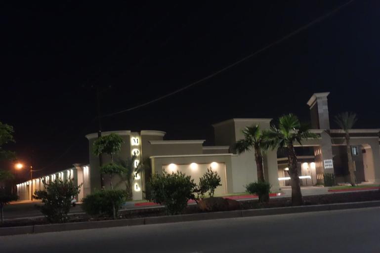 Motel Marche, Mexicali