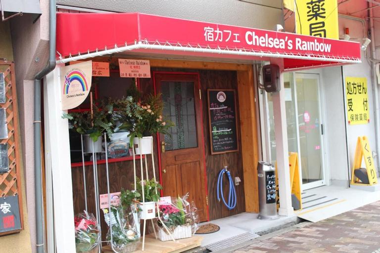 Yadocafe Chelsea's Rainbow B&B, Osaka