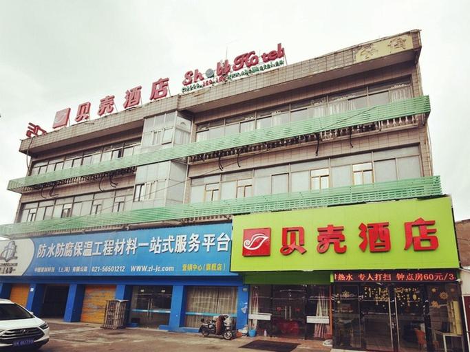 Shell Hotel Shanghai Baoshan Hutai Road Branch, Shanghai