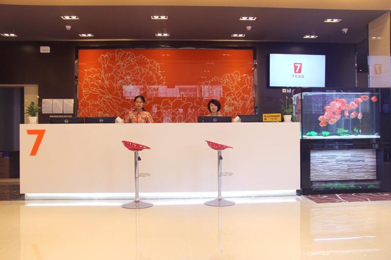 7 Days Premium Dalian Lvshun Central Square New-Mart Branch, Dalian