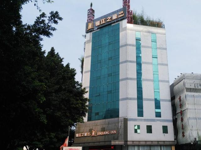 Jinjiang Inn Select Fuzhou Railway Station, Fuzhou